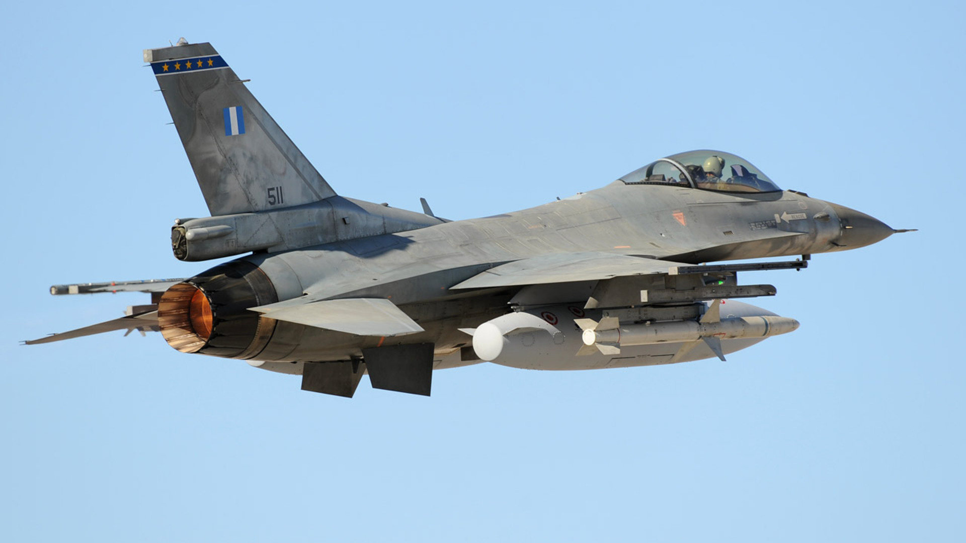 General Dynamics F 16 Fighting Falcon Hd Wallpaper: General Dynamics F-16 Fighting Falcon Wallpapers HD For
