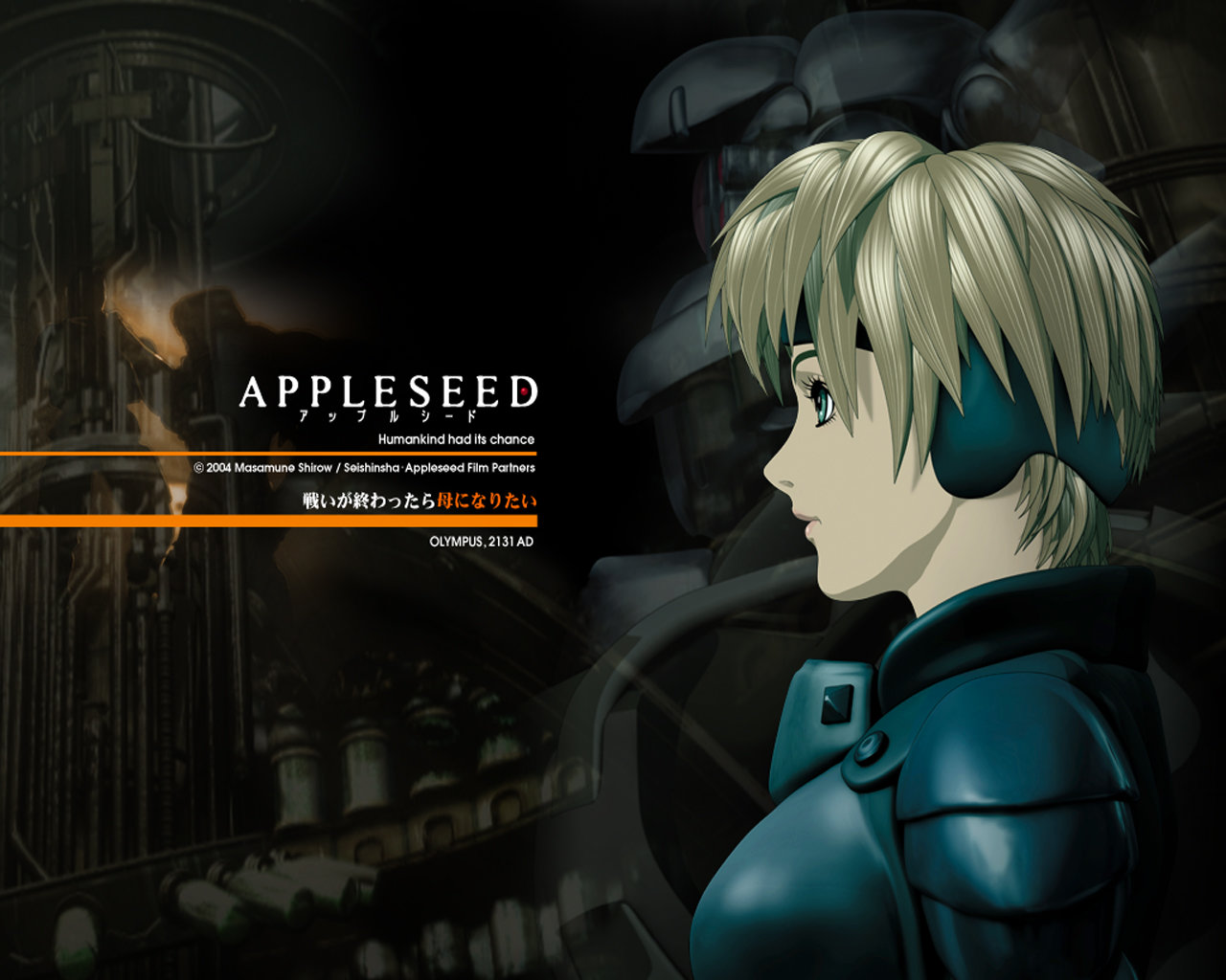 Awesome Appleseed free background ID:125395 for hd 1280x1024 computer