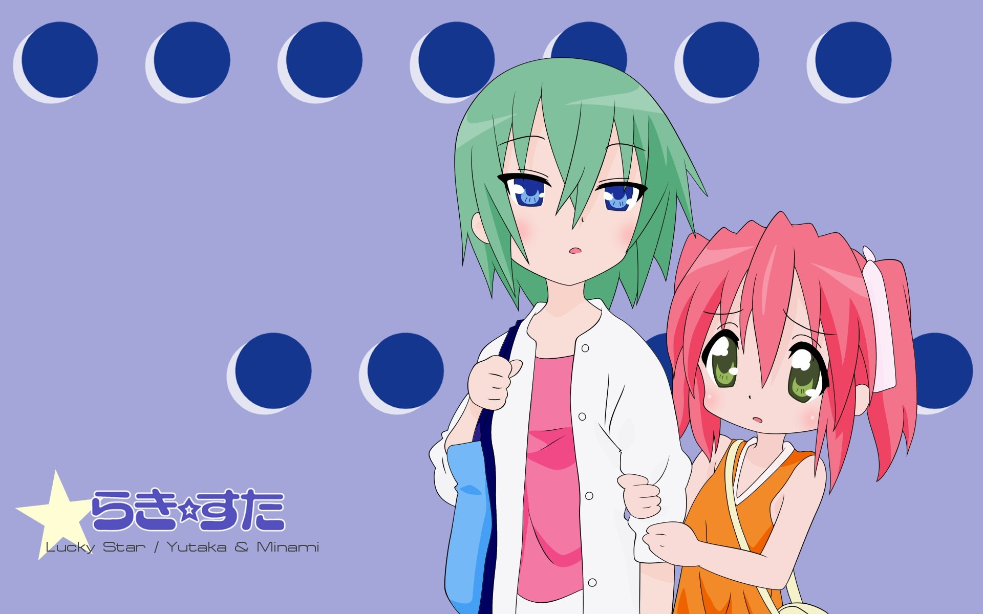 Download hd 1920x1200 Lucky Star PC wallpaper ID:214711 for free