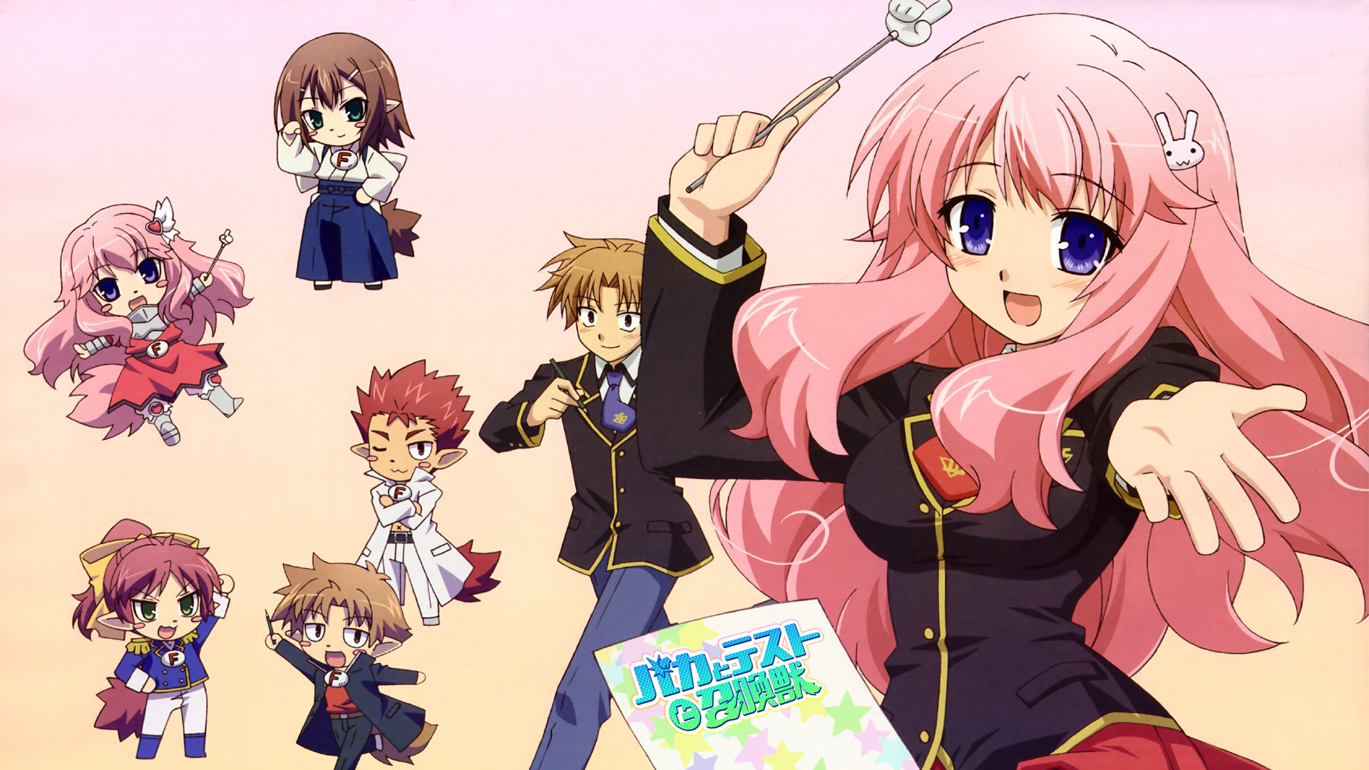 Download 1080p Baka And Test desktop background ID:183553 for free