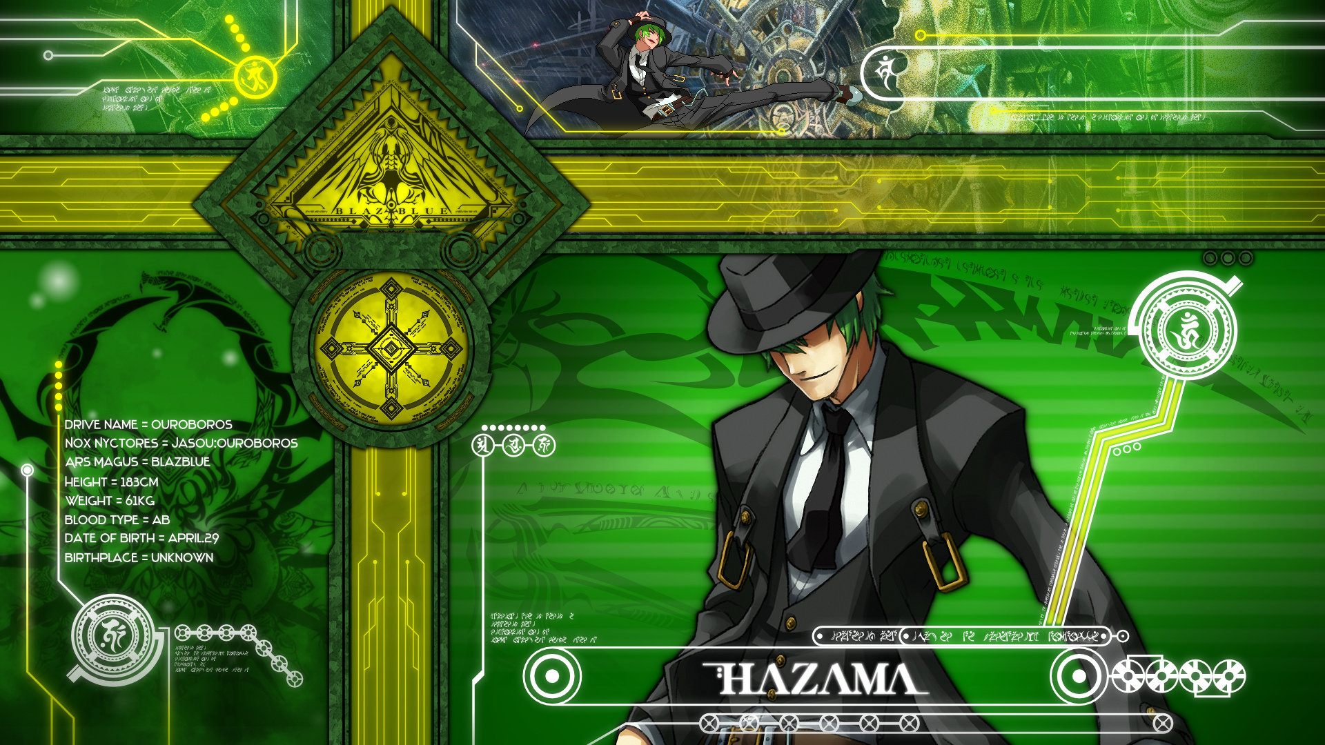 Awesome Blazblue free background ID:75104 for hd 1920x1080 desktop