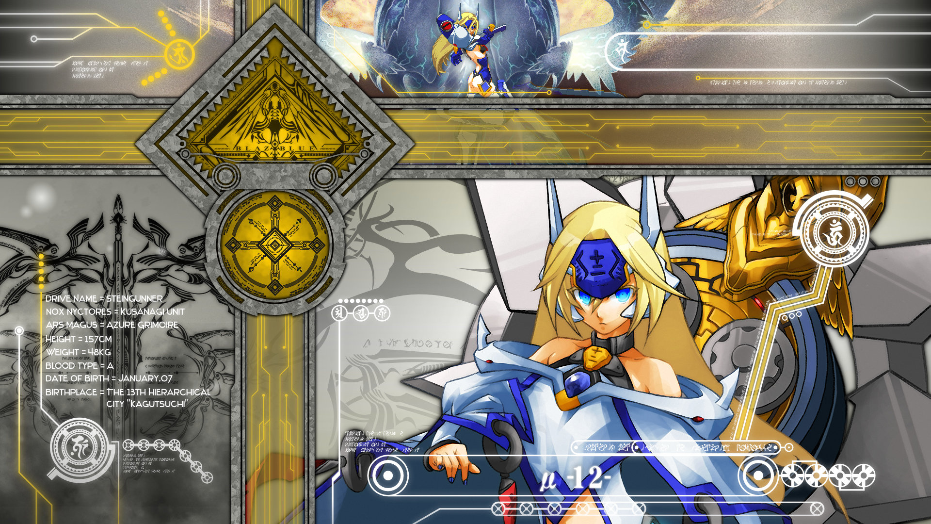 Free download Blazblue wallpaper ID:75108 full hd 1080p for desktop