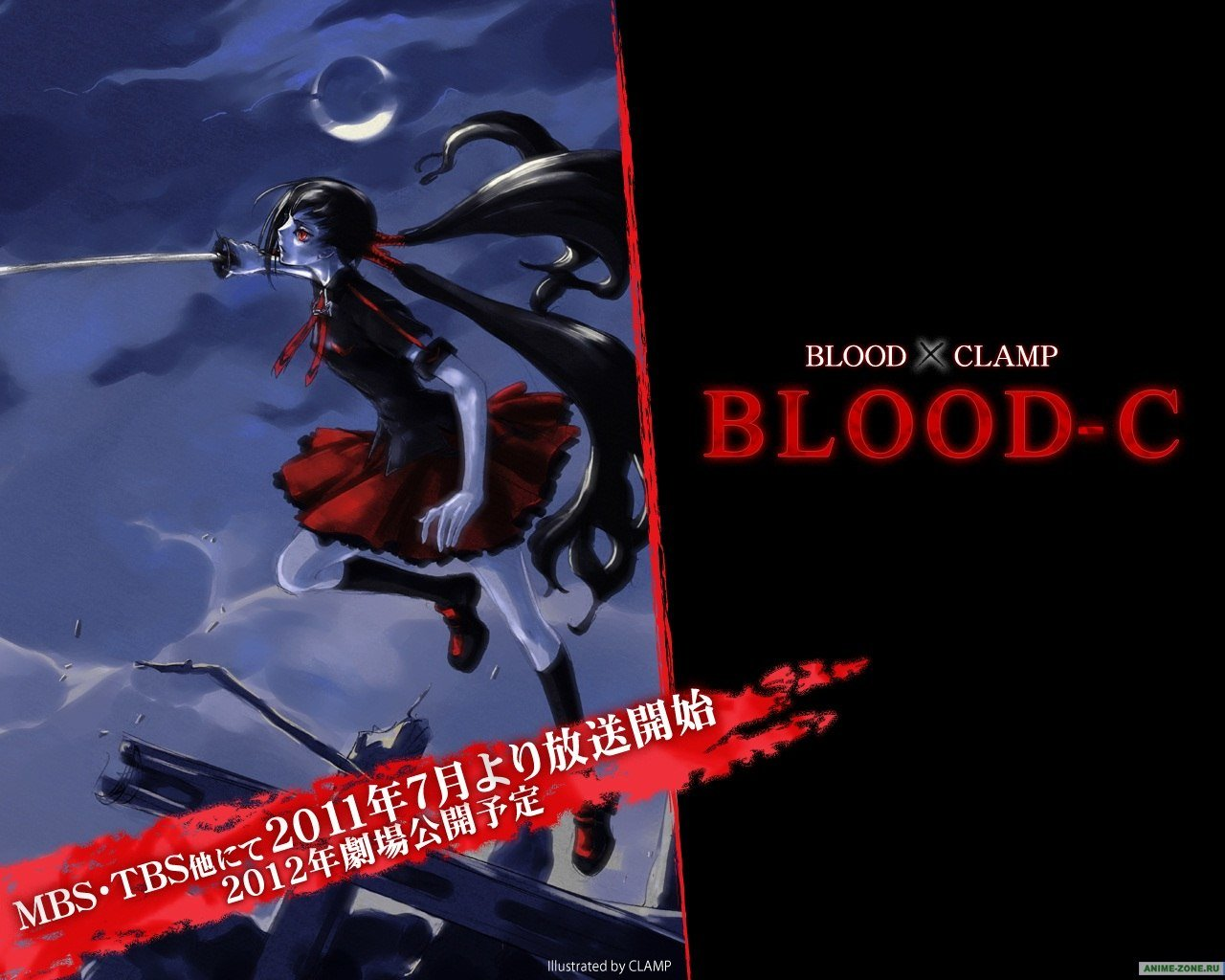 Free Download Blood C Wallpaper Id133216 Hd 1280x1024 For Pc
