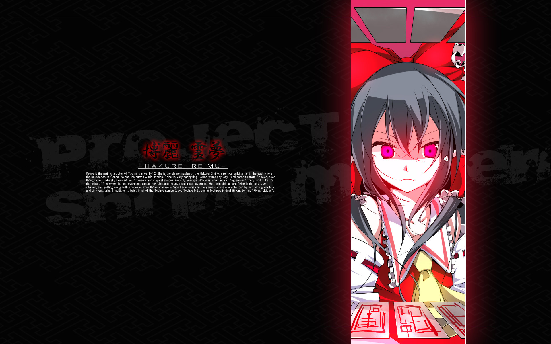 Best Reimu Hakurei wallpaper ID:225595 for High Resolution hd 1920x1200 PC