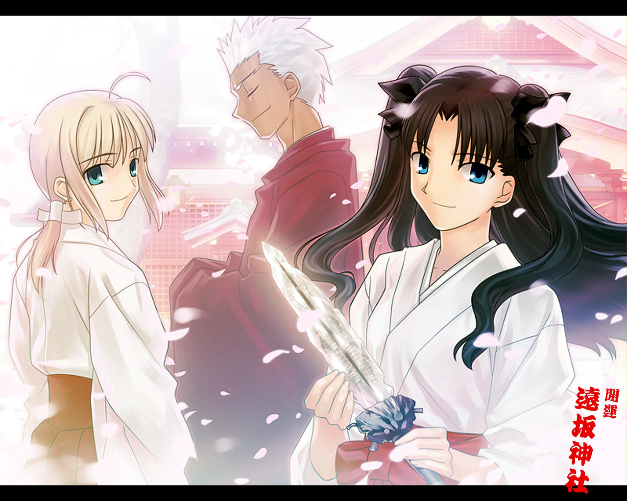 Free Fate/Stay Night high quality background ID:468144 for hd 1280x1024 desktop