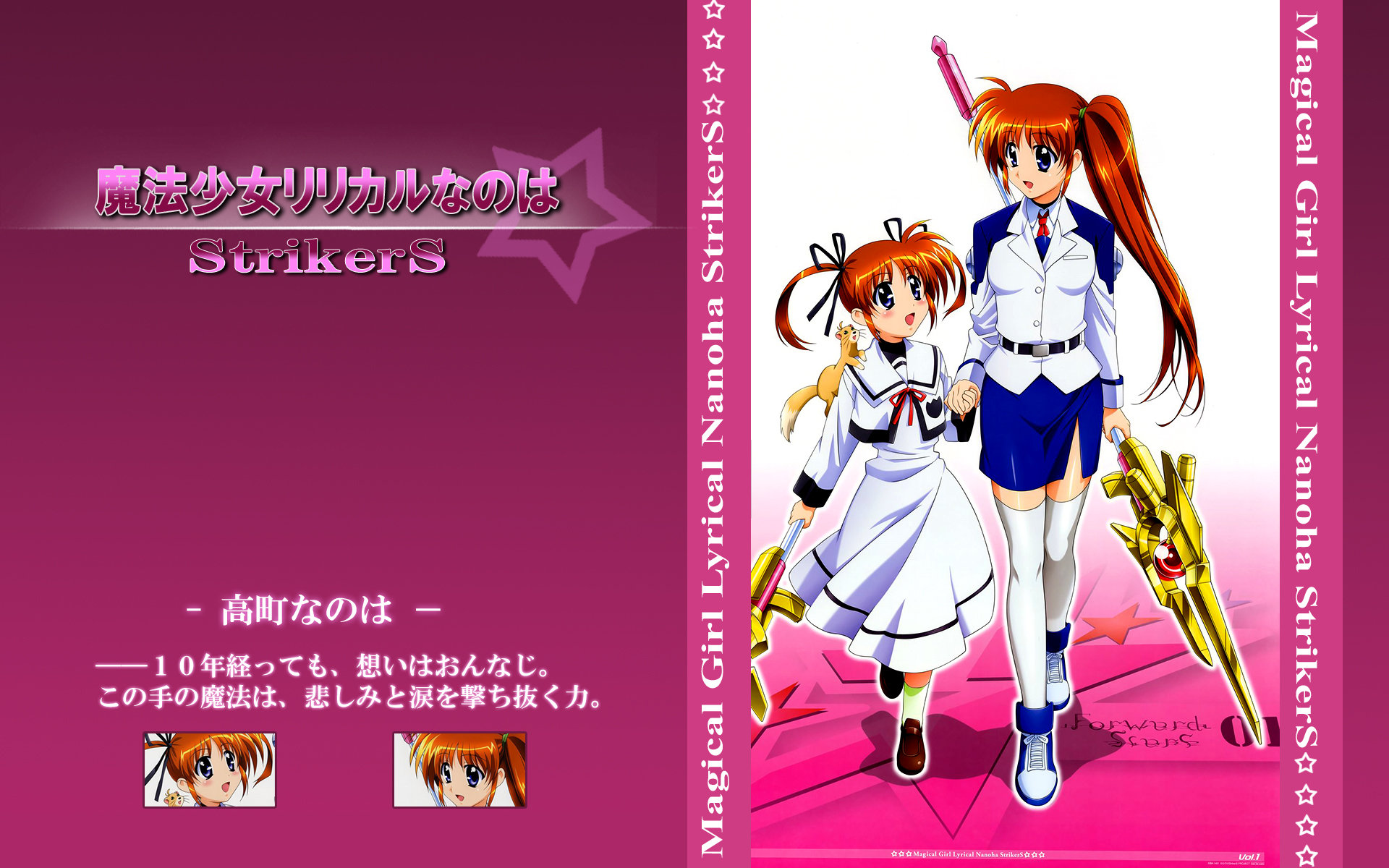 Download hd 1920x1200 Magical Girl Lyrical Nanoha computer background ID:297583 for free
