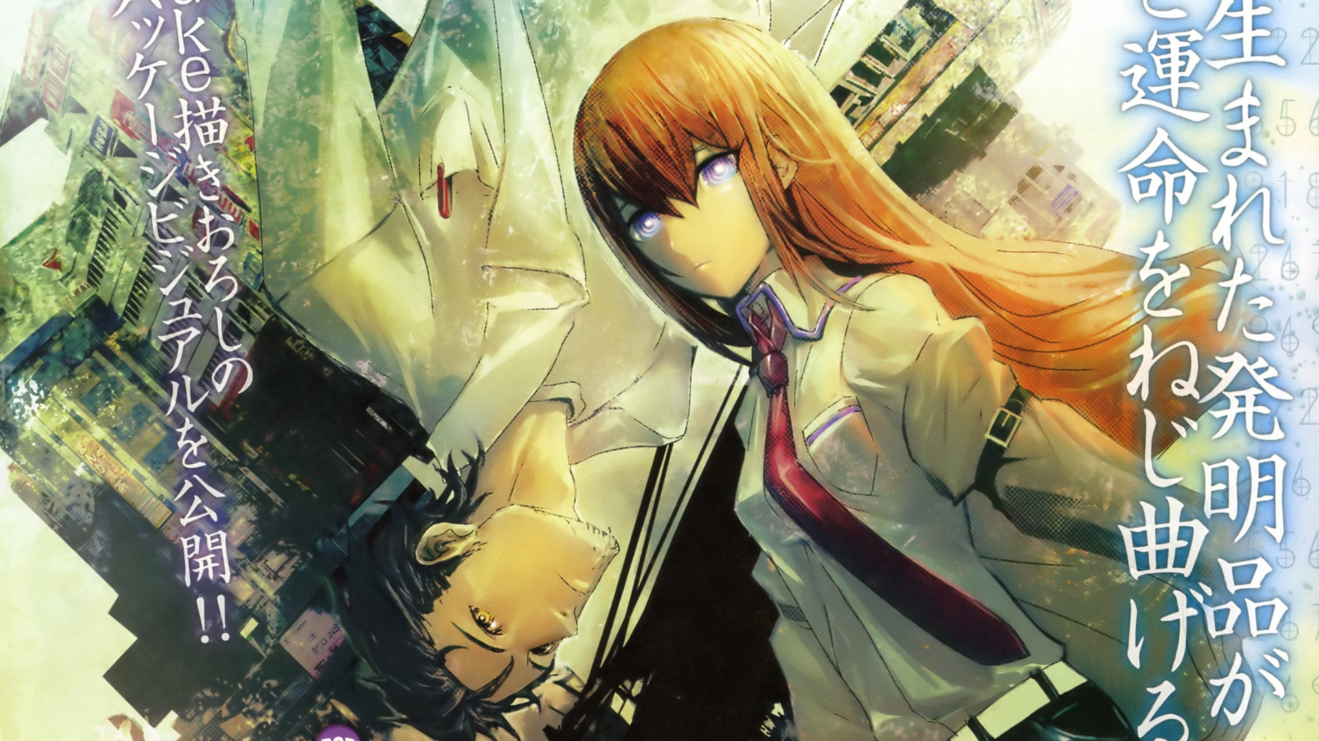 Awesome Kurisu Makise free wallpaper ID:315839 for full hd 1920x1080 desktop