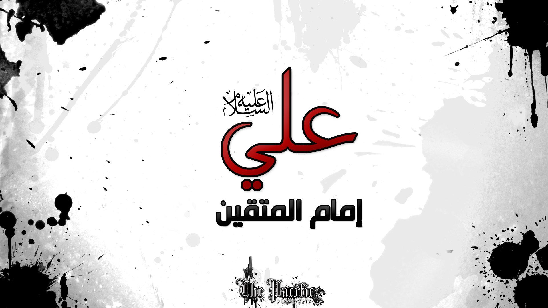 islam wallpaper hd 1080p 438474