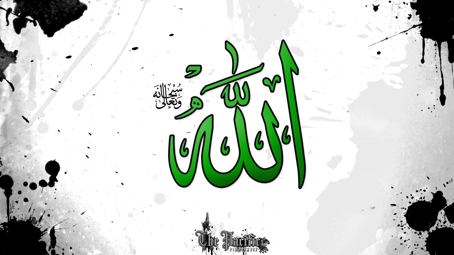 Islam Wallpapers 1920x1080 Full Hd 1080p Desktop Backgrounds