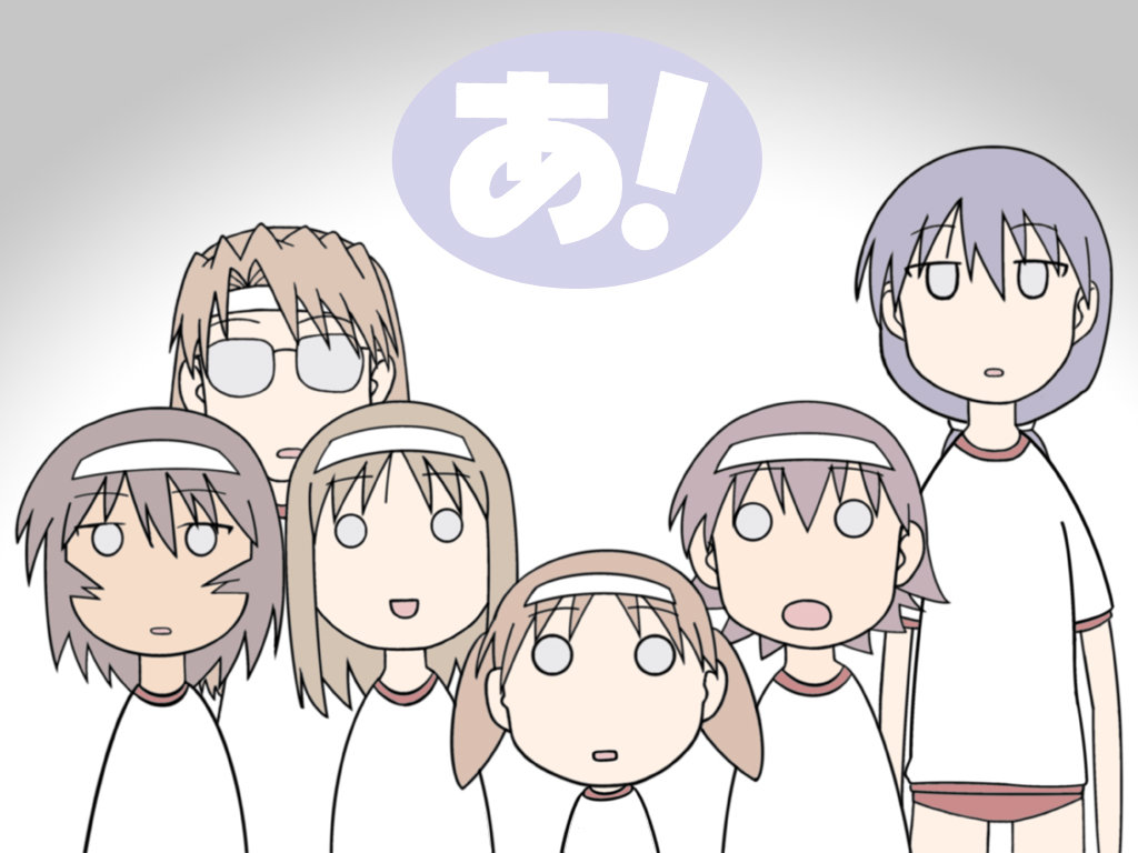 Download hd 1024x768 Azumanga Daioh PC wallpaper ID:374354 for free