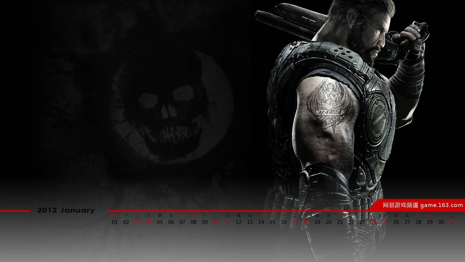 Download hd 1600x900 Gears Of War PC wallpaper ID:210365 for free