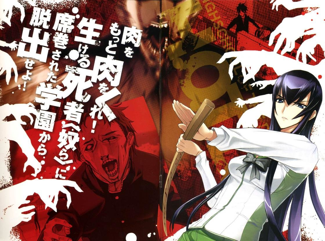 Awesome Highschool Of The Dead free wallpaper ID:447763 for hd 1120x832 desktop