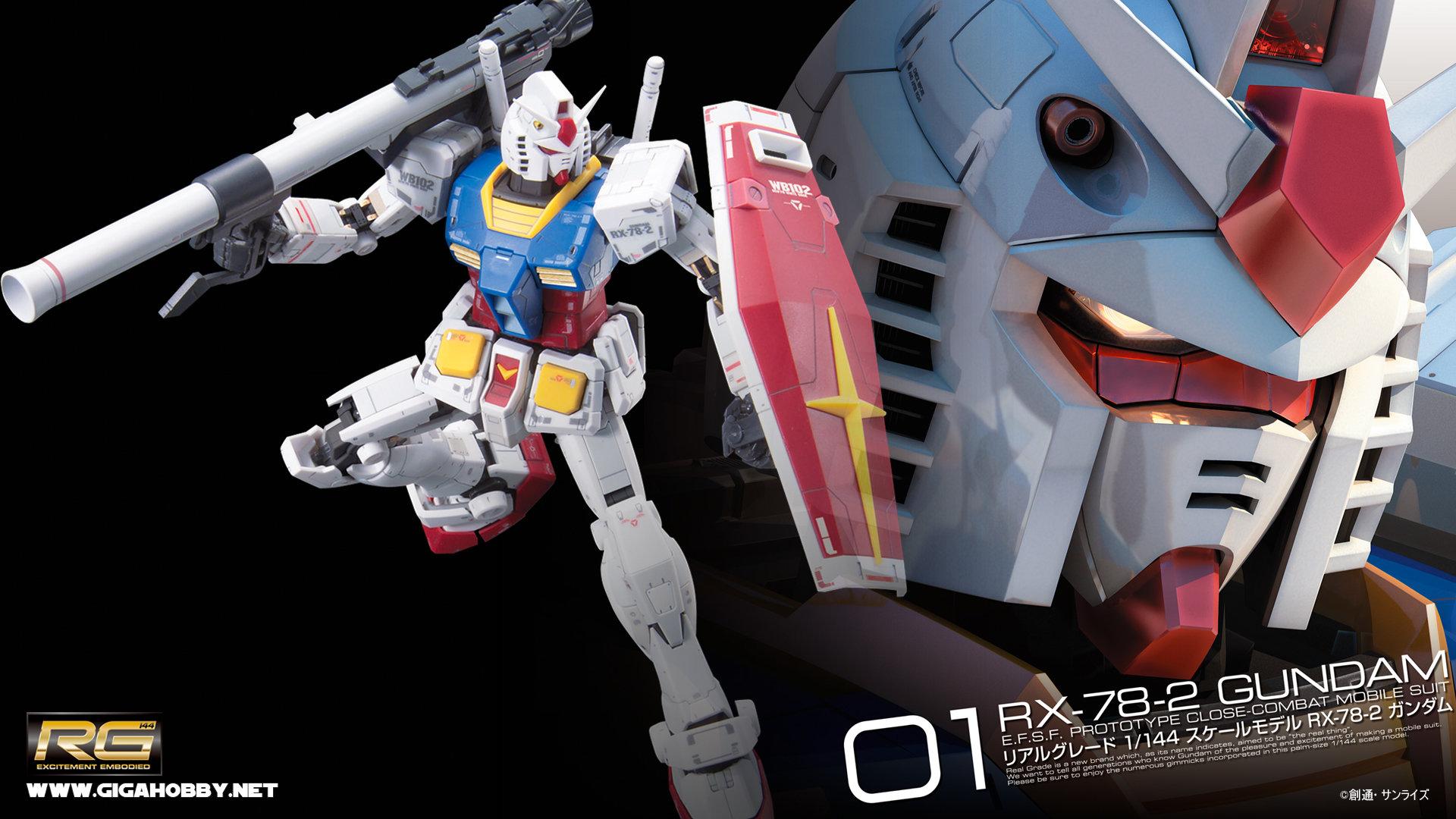 Gundam Wallpapers 1920x1080 Full Hd 1080p Desktop Backgrounds