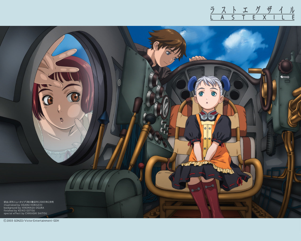 Free download Last Exile background ID:156897 hd 1280x1024 for computer