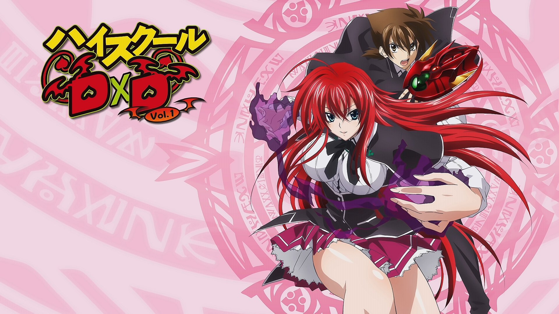 Free Rias Gremory high quality background ID:273696 for hd 1080p computer