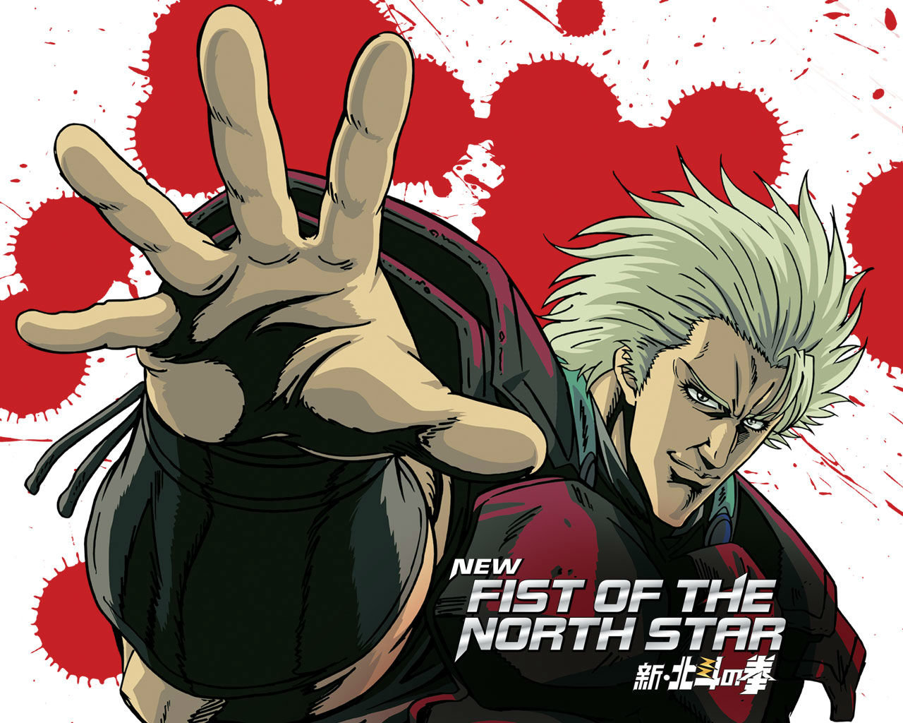Best Fist Of The North Star wallpaper ID:315061 for High Resolution hd 1280x1024 desktop