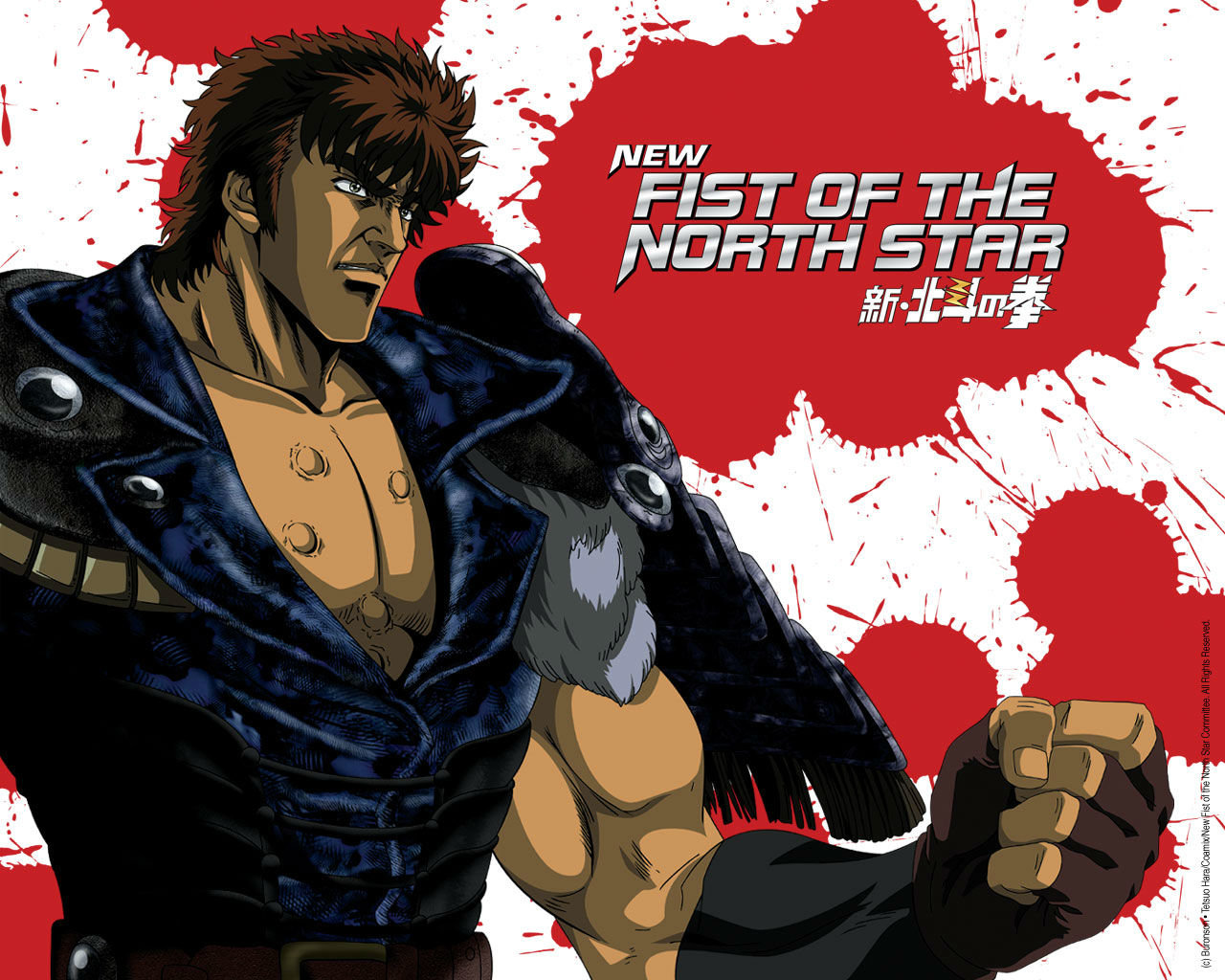 Download hd 1280x1024 Fist Of The North Star desktop wallpaper ID:315062 for free