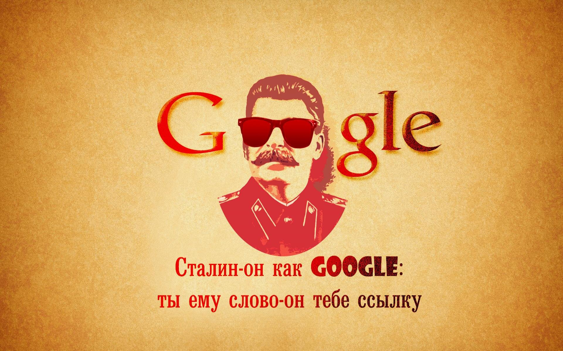 Free download Google wallpaper ID:397998 hd 1920x1200 for PC