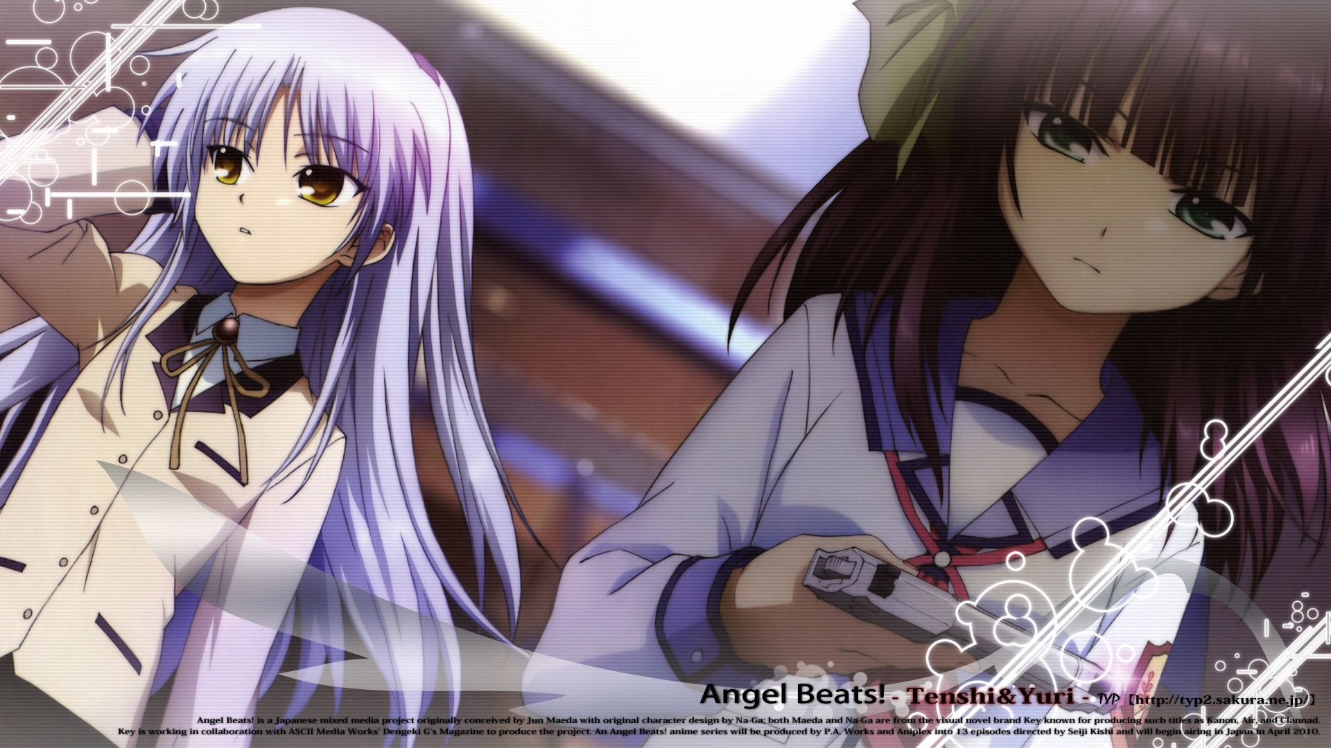 High resolution Angel Beats! hd 1920x1080 wallpaper ID:235642 for PC