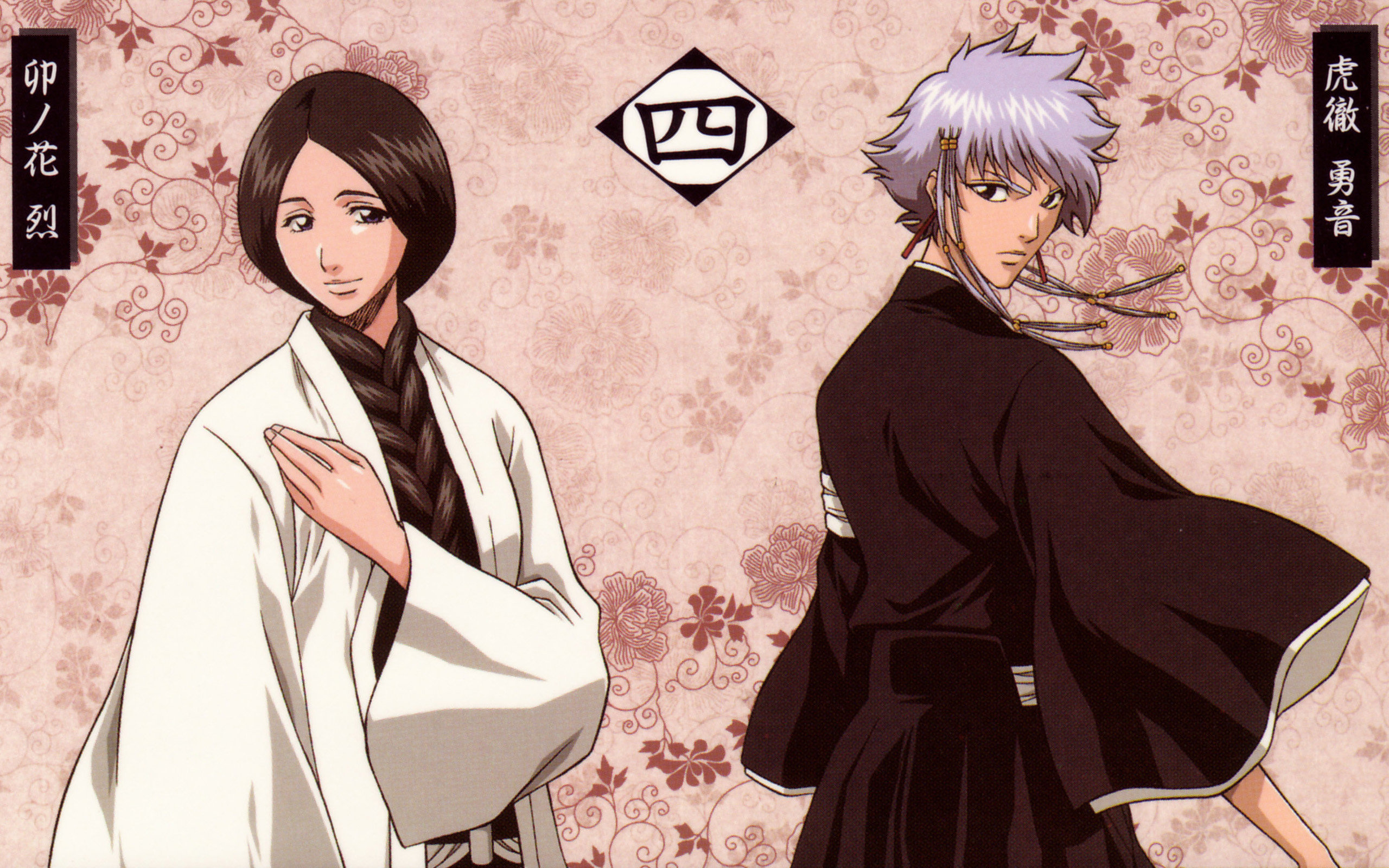 Free download Isane Kotetsu wallpaper ID:416805 hd 2560x1600 for computer