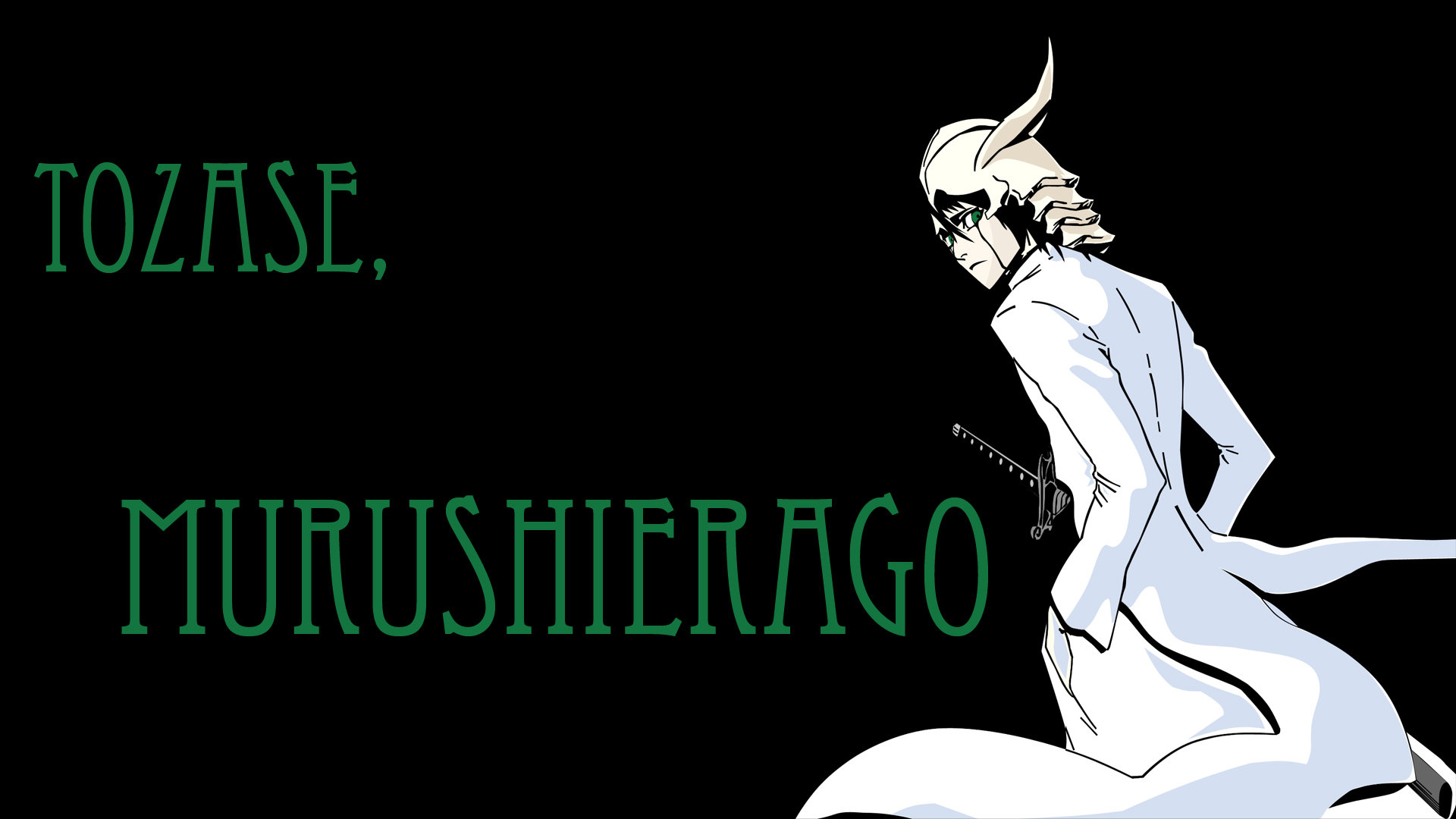 High resolution Ulquiorra Cifer full hd 1920x1080 background ID:411360 for computer