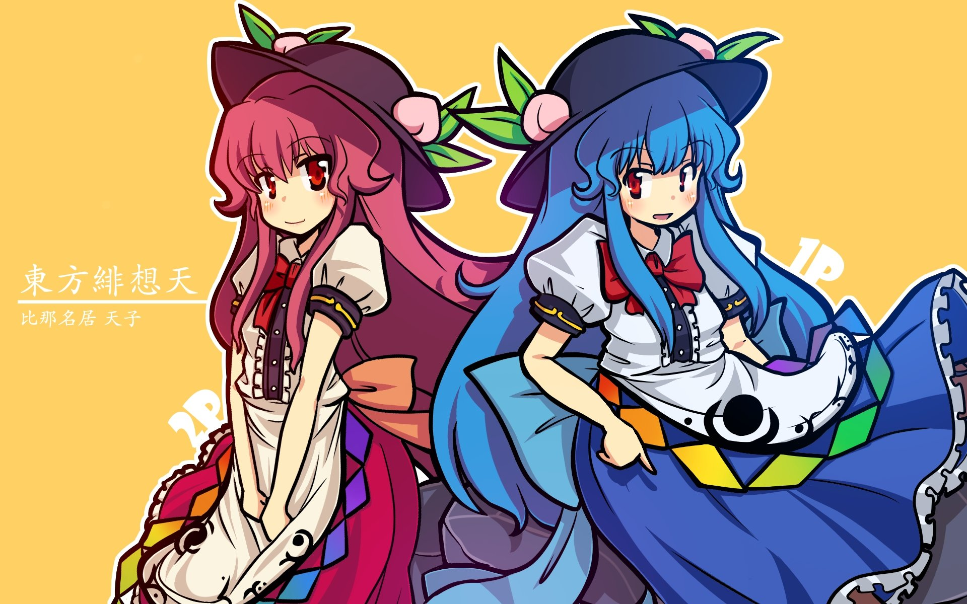 Free Download Tenshi Hinanawi Background Id 225431 Hd 1920x1200 For Pc