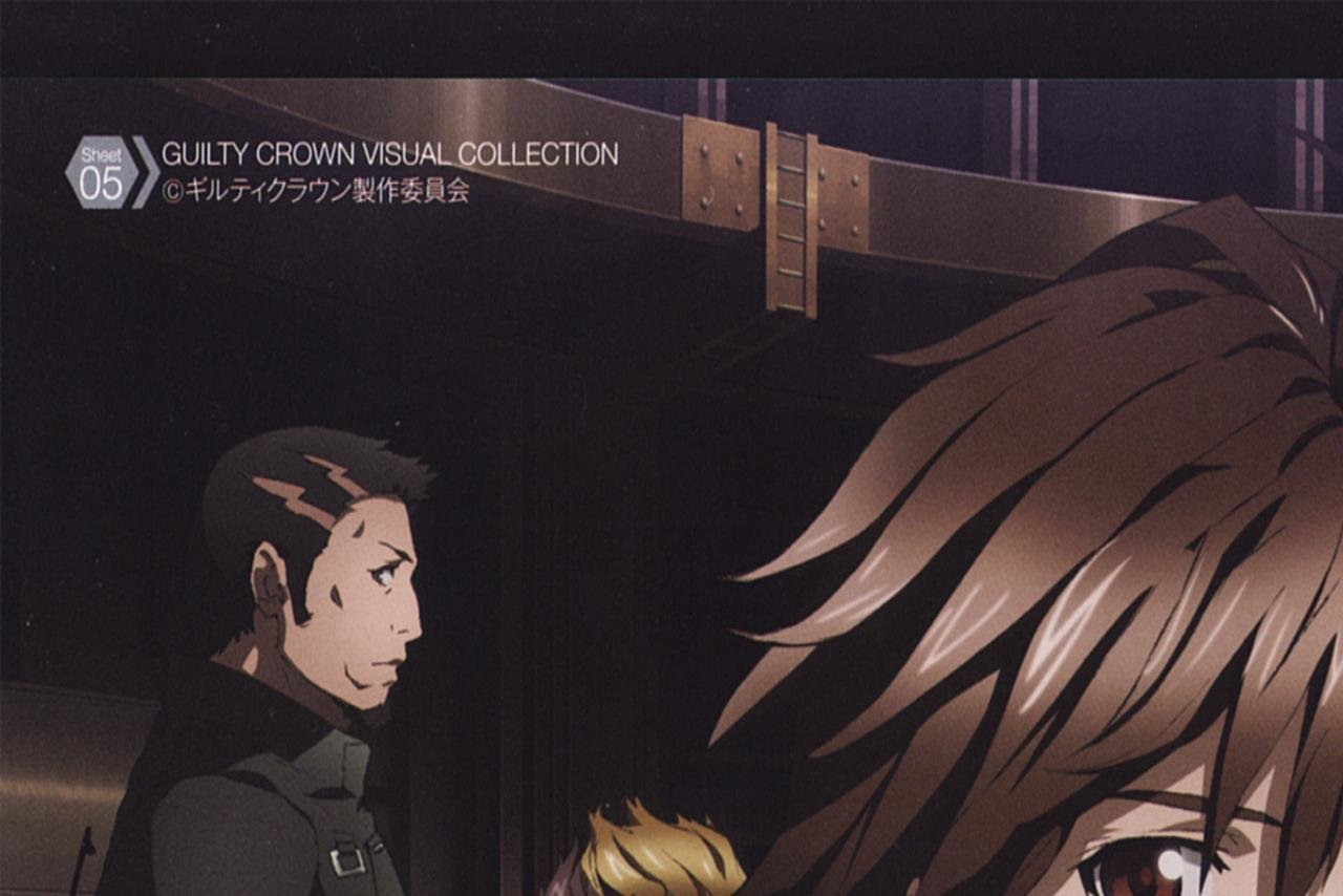 Free Guilty Crown high quality background ID:254401 for hd 1280x854 computer