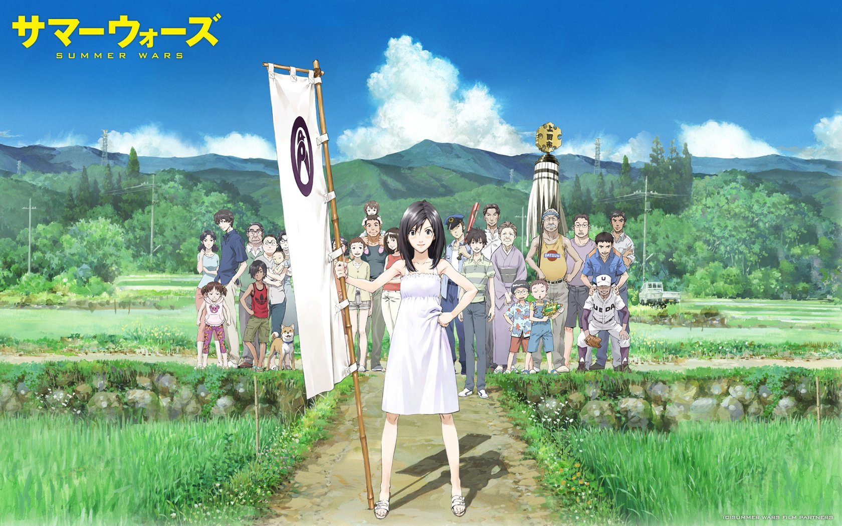 Awesome Summer Wars free background ID:349418 for hd 1680x1050 PC