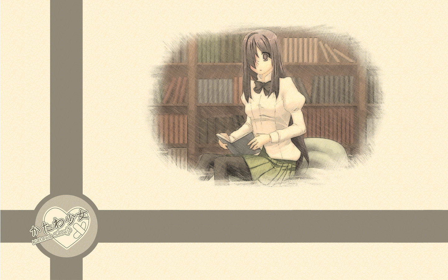 Best Katawa Shoujo wallpaper ID:101099 for High Resolution hd 1440x900 PC