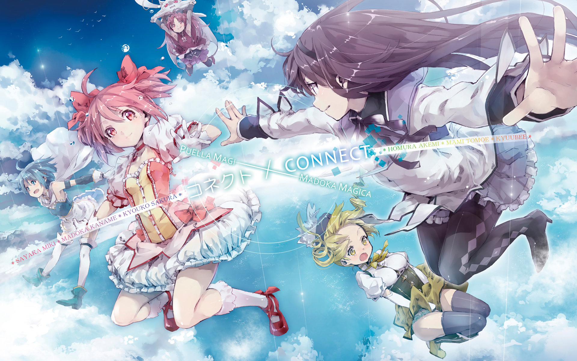 Download hd 1920x1200 Puella Magi Madoka Magica PC wallpaper ID:31612 for free