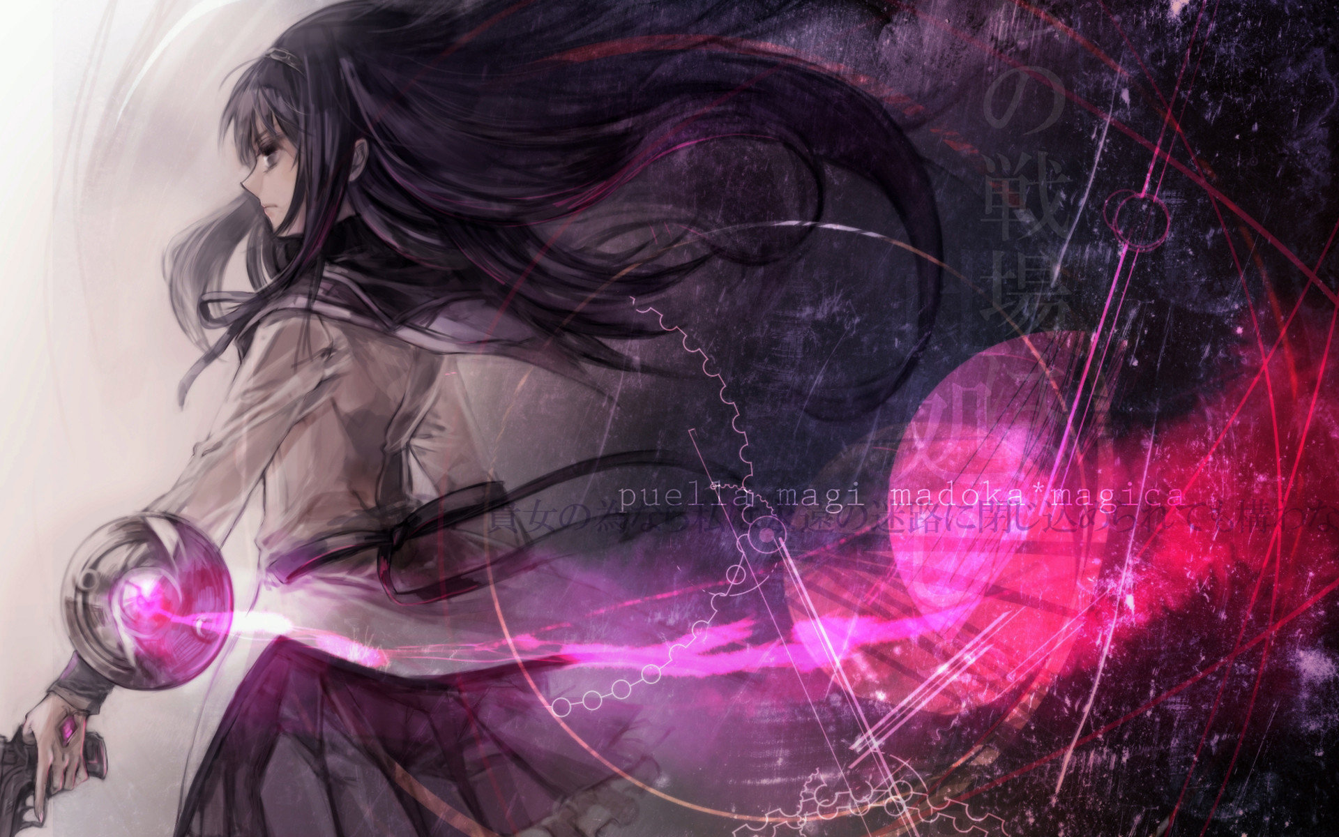 Download hd 1920x1200 Homura Akemi desktop wallpaper ID:31478 for free