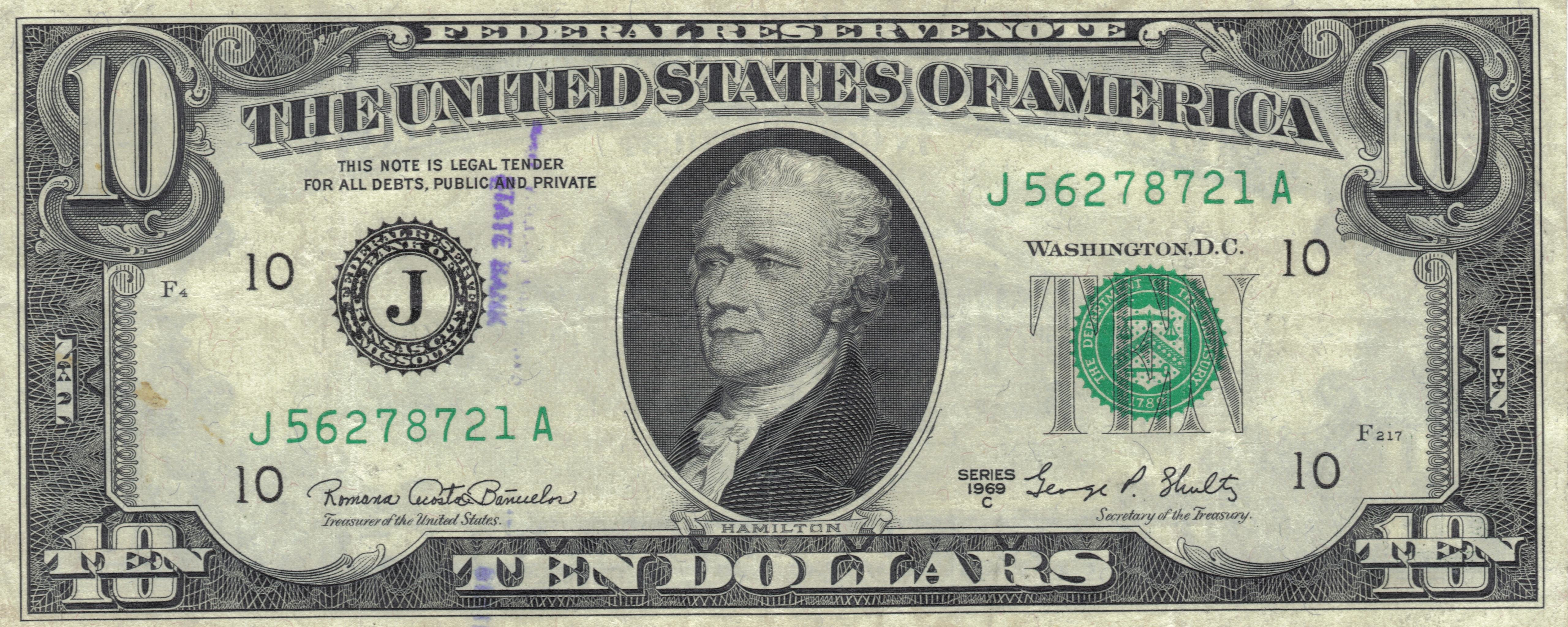 High resolution Dollar dual screen 5120x2048 wallpaper ID:125641 for computer