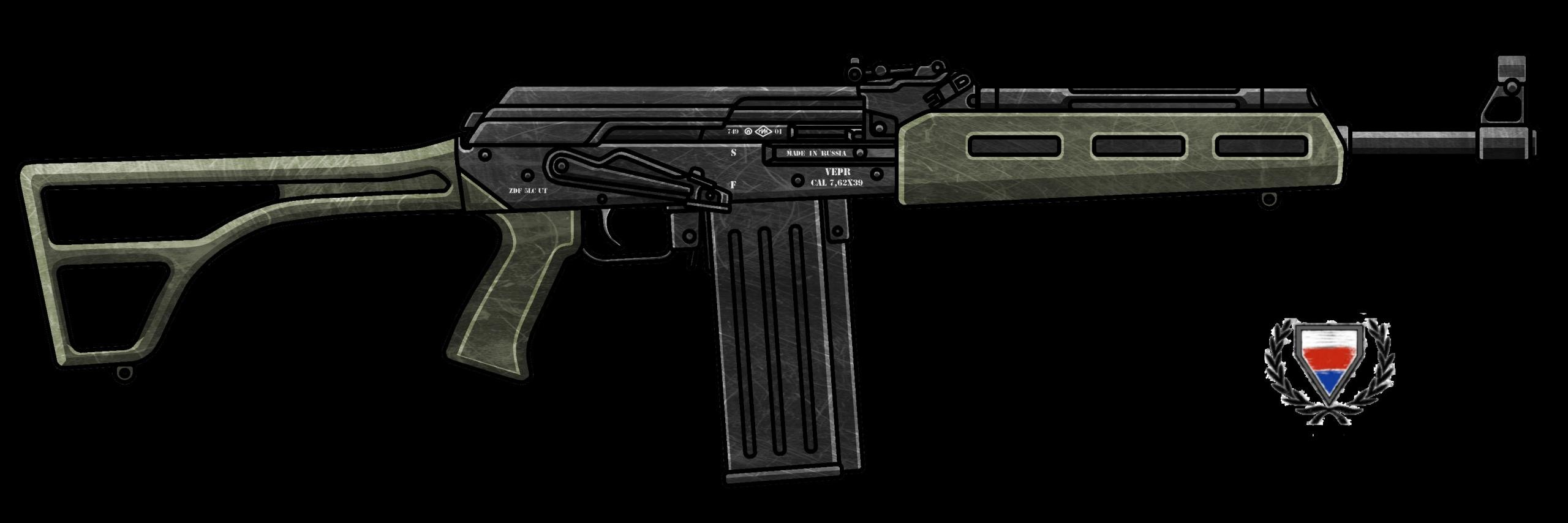 Free Ak-47 high quality background ID:123825 for dual monitor 2560x854 desktop