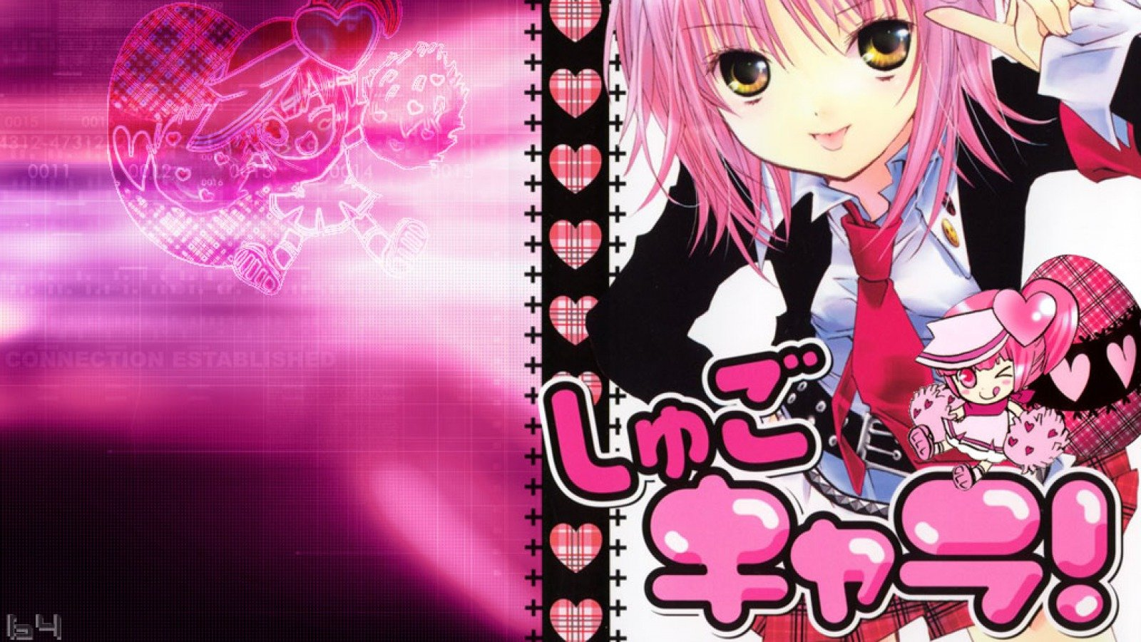 Download hd 1600x900 Shugo Chara! desktop background ID:226860 for free