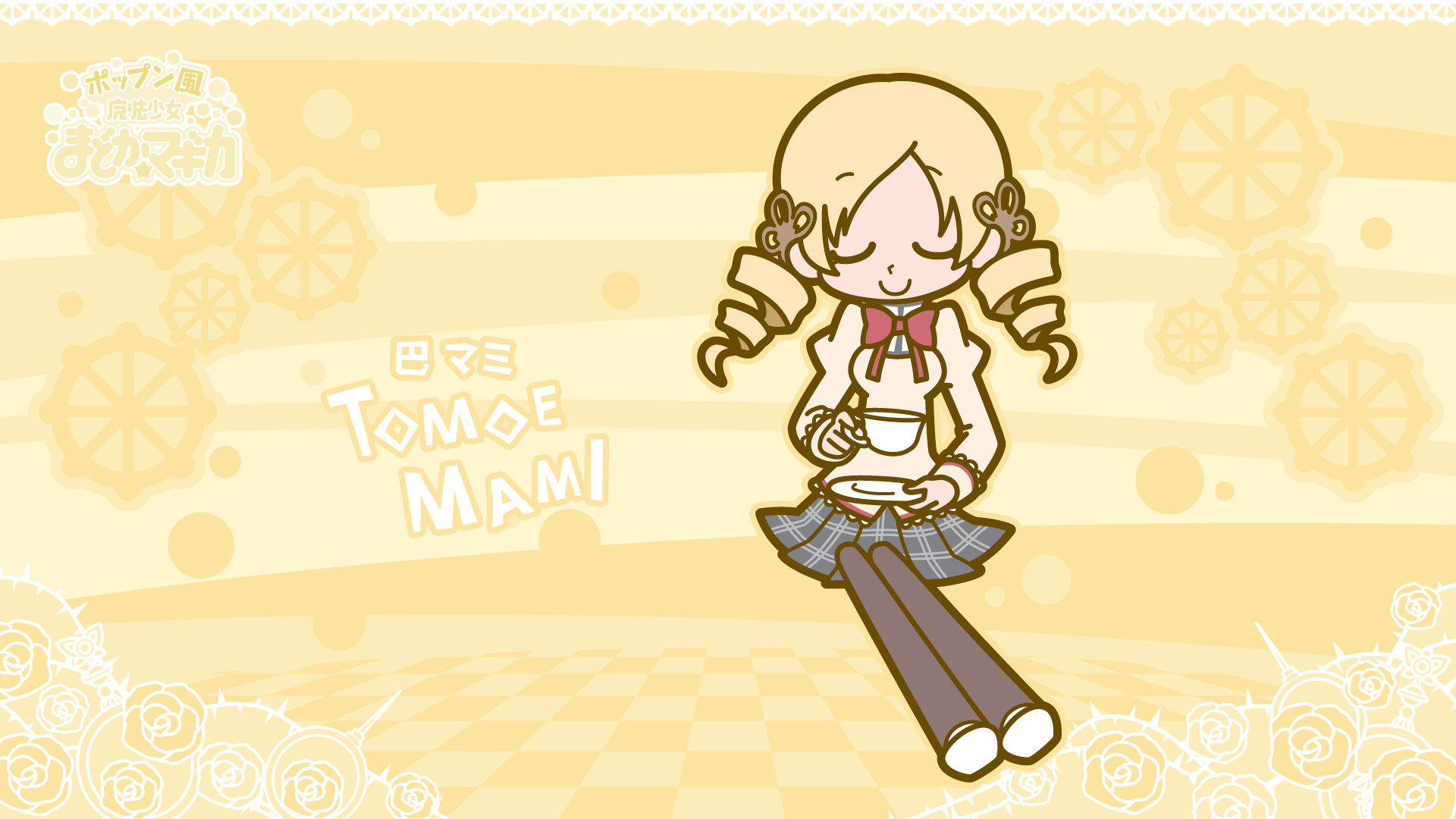 Free Mami Tomoe high quality wallpaper ID:32407 for 1080p PC