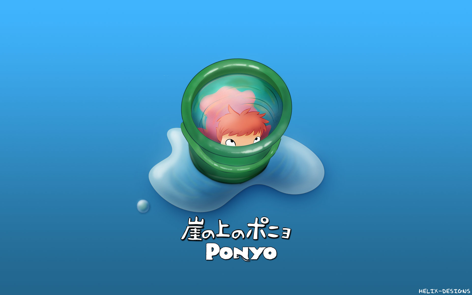 Free download Ponyo background ID:430994 hd 1920x1200 for PC