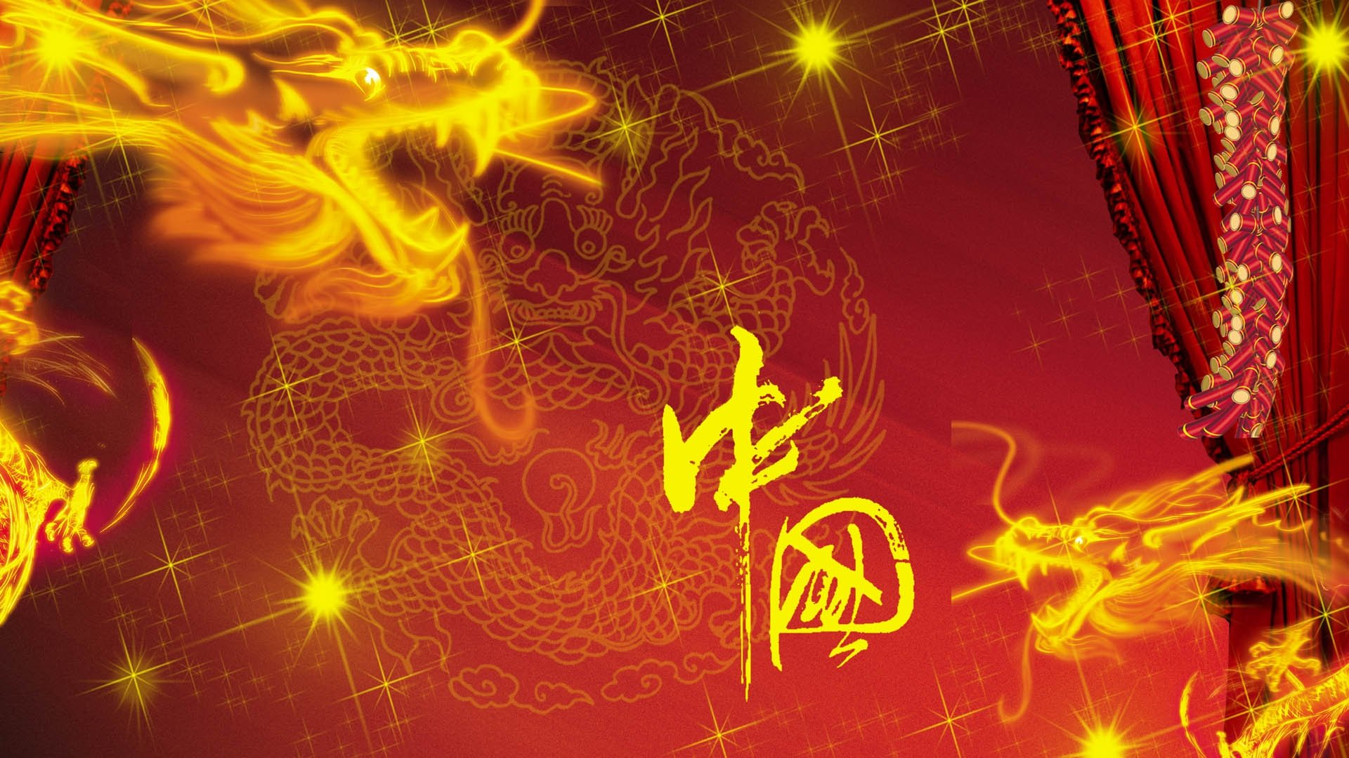 Free Chinese Dragon high quality background ID:277820 for full hd 1080p PC