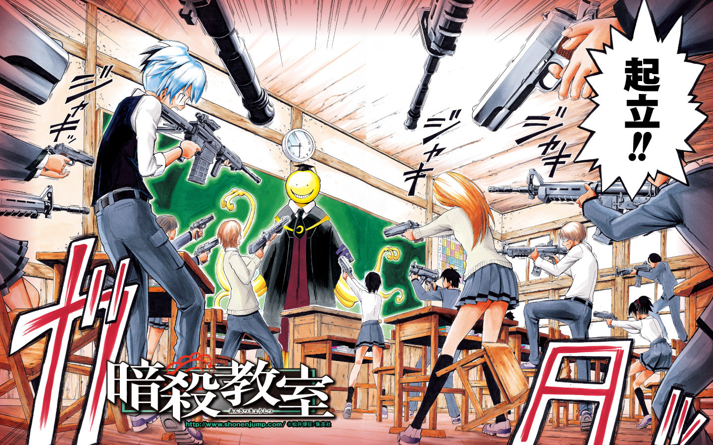 Best Assassination Classroom background ID:275139 for High Resolution hd 1440x900 PC