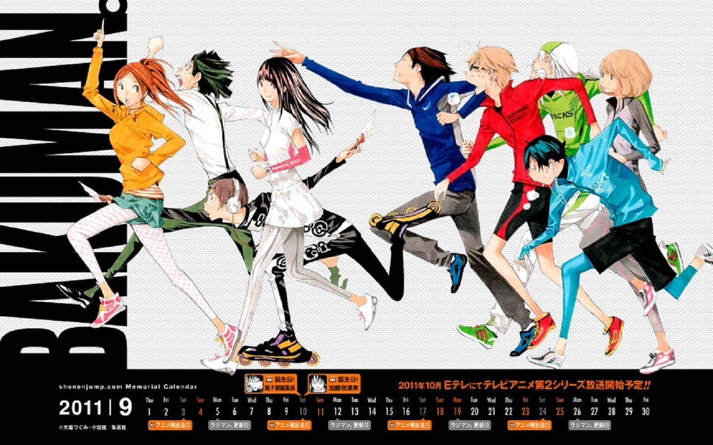 Best Bakuman wallpaper ID:470451 for High Resolution hd 1440x900 PC