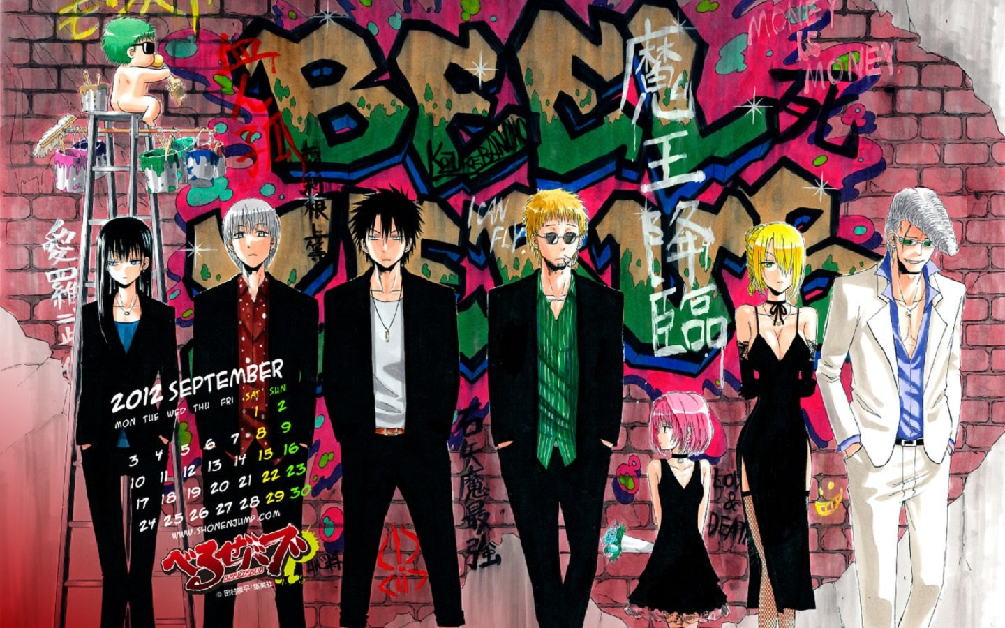 Free Beelzebub high quality background ID:270920 for hd 1440x900 desktop