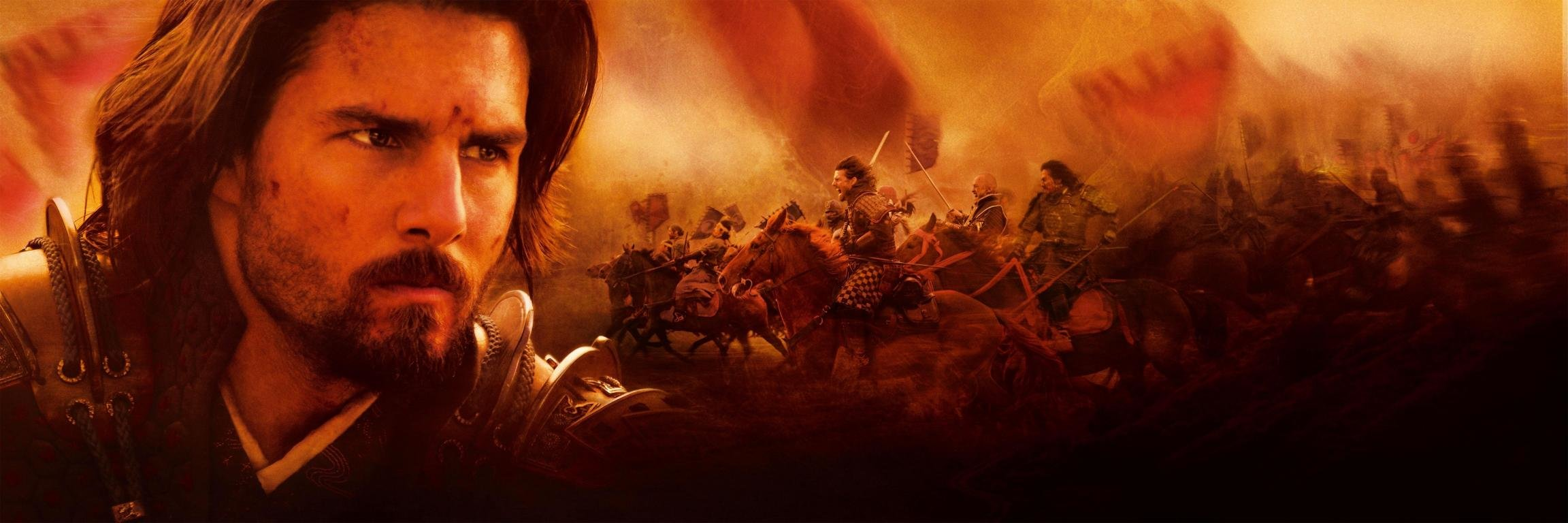 Free download The Last Samurai wallpaper ID:456758 dual monitor 2304x768 for PC