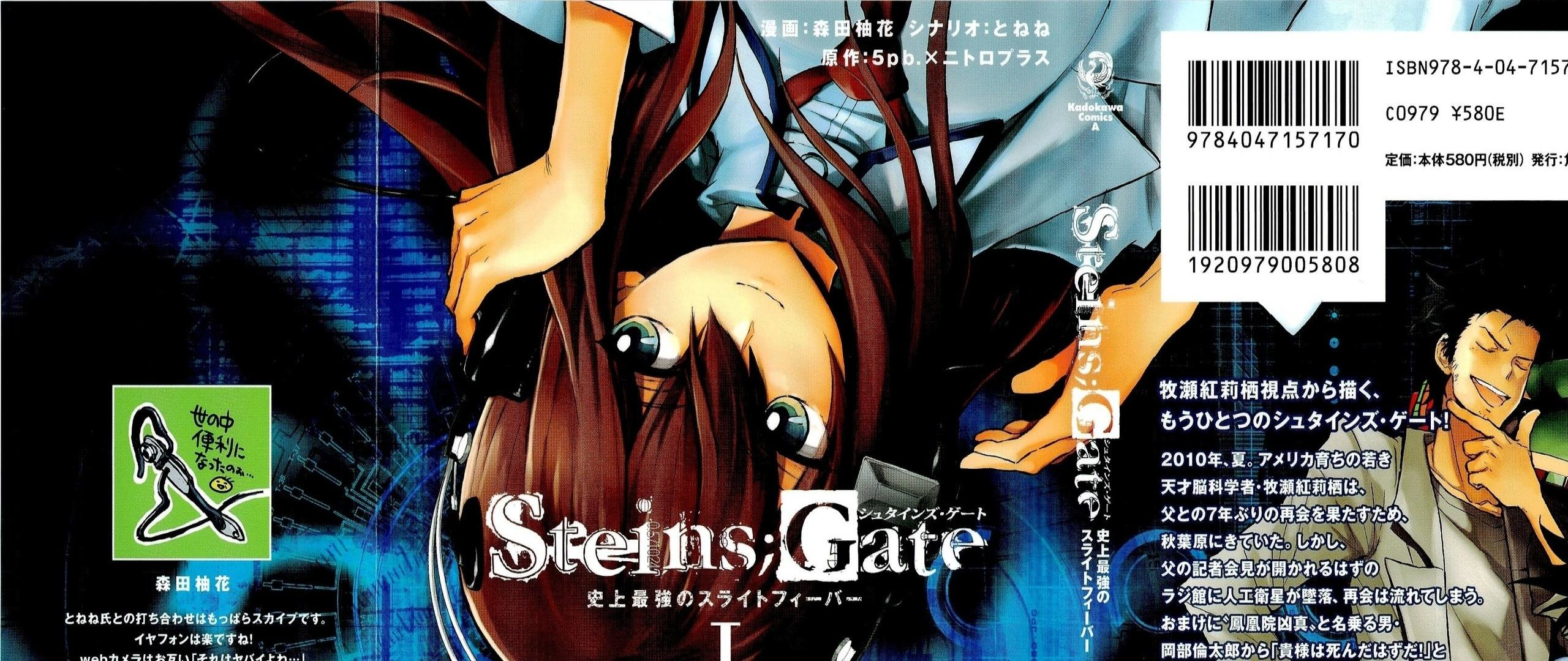 Awesome Steins Gate free background ID:316040 for hd 2560x1080 desktop