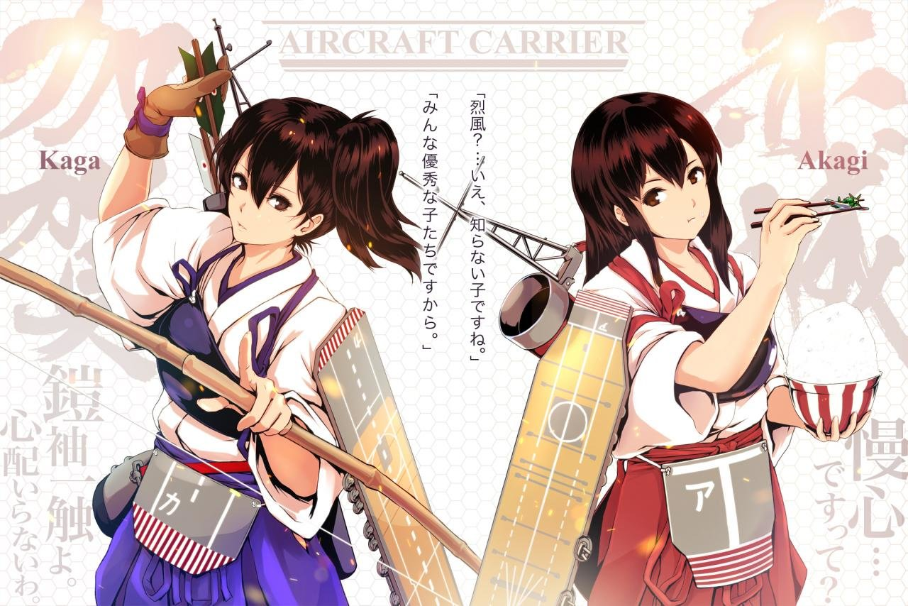 Best Kantai Collection background ID:330848 for High Resolution hd 1280x854 PC