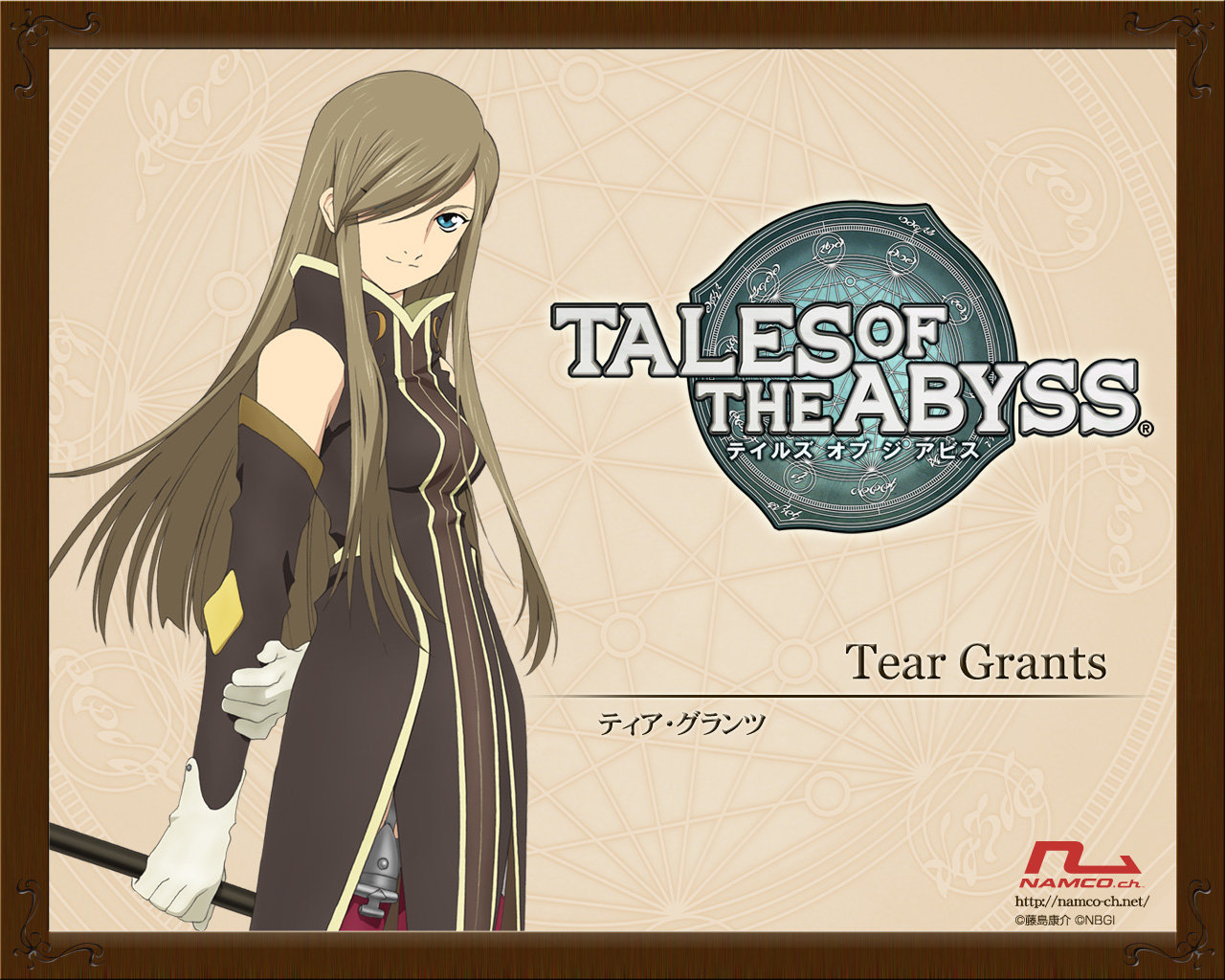 Awesome Tales Of The Abyss free background ID:449300 for hd 1280x1024 computer