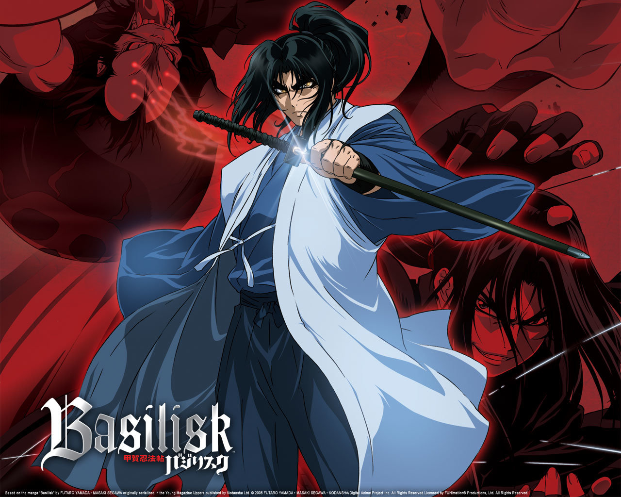 Free download Basilisk wallpaper ID:341995 hd 1280x1024 for PC