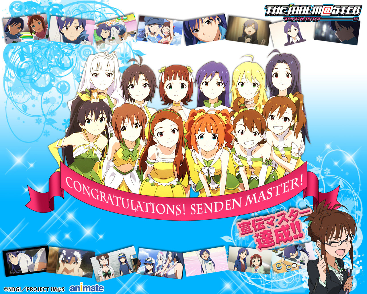 Best IDOLM@STER background ID:81913 for High Resolution hd 1280x1024 desktop