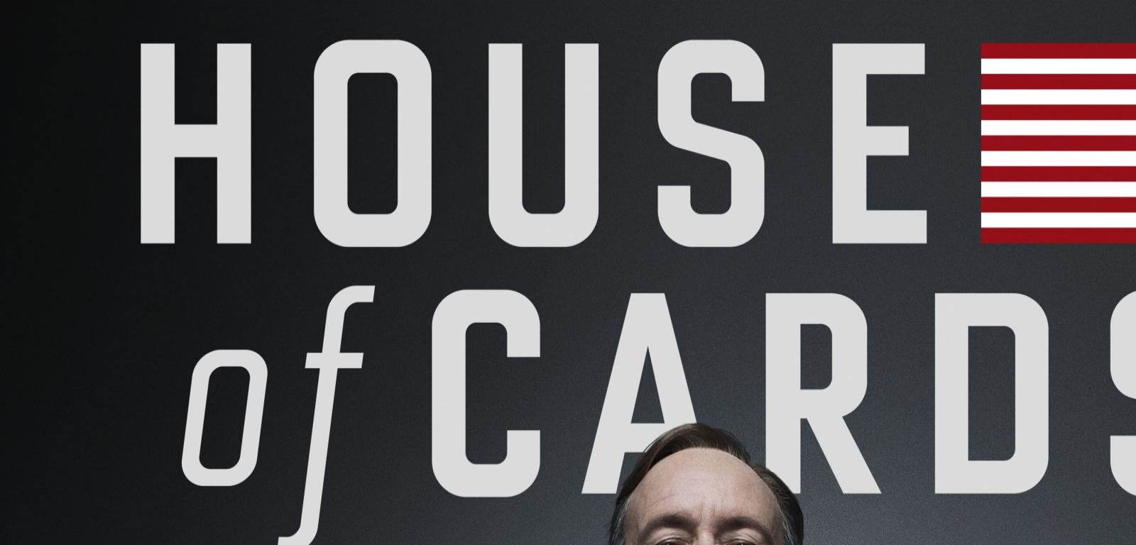 Best House Of Cards background ID:185594 for High Resolution hd 1600x768 desktop