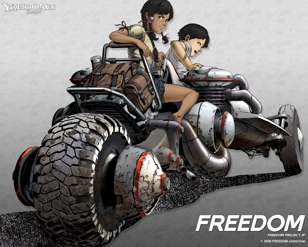 Free download Freedom wallpaper ID:347128 hd 1280x1024 for PC