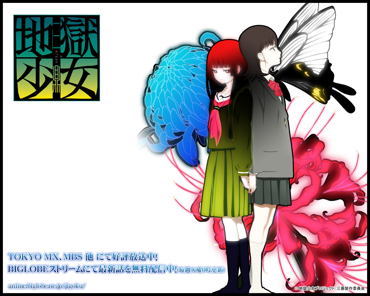 Best Jigoku Shojo background ID:353659 for High Resolution hd 1280x1024 desktop