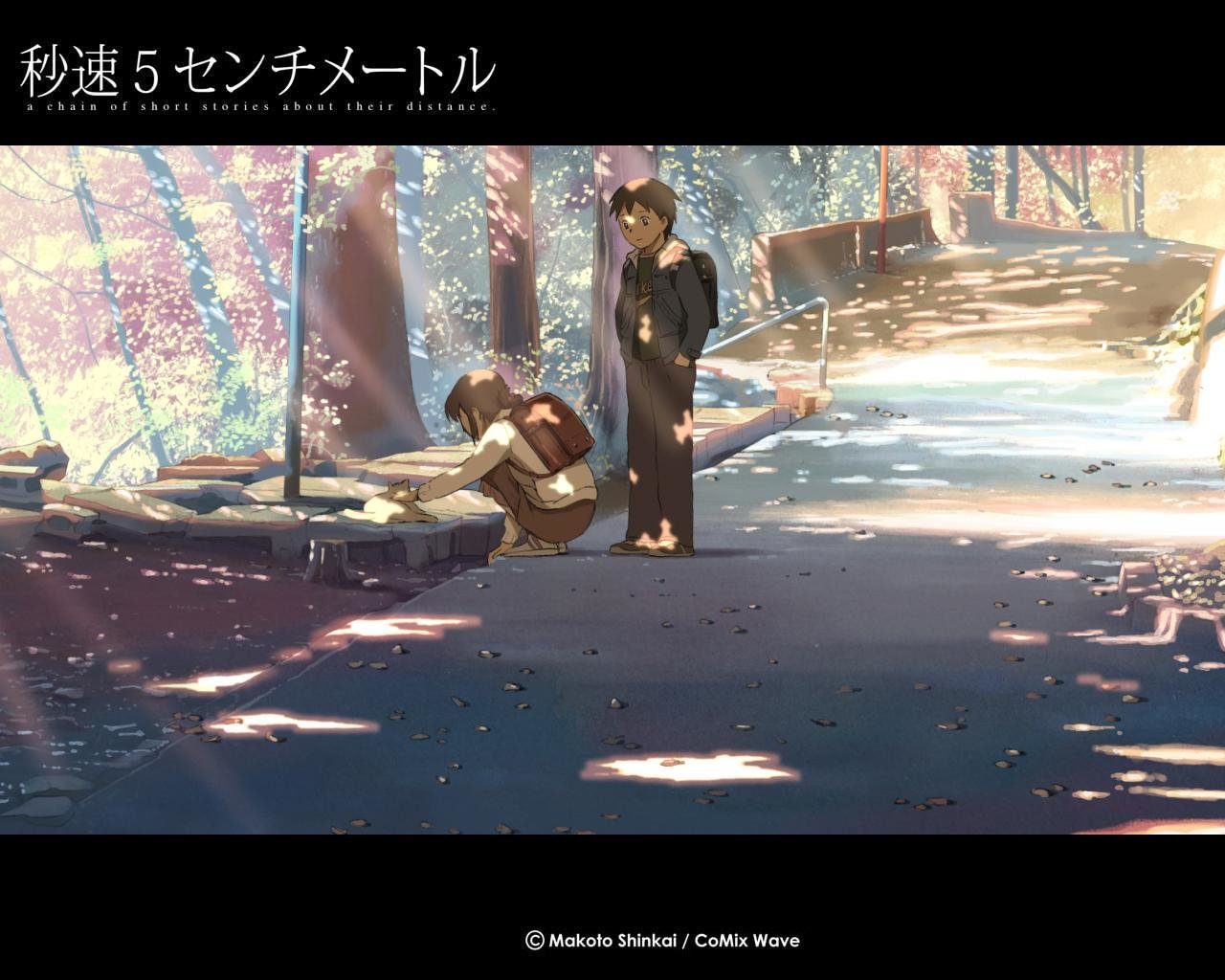 High resolution 5 (cm) Centimeters Per Second hd 1280x1024 background ID:90029 for PC